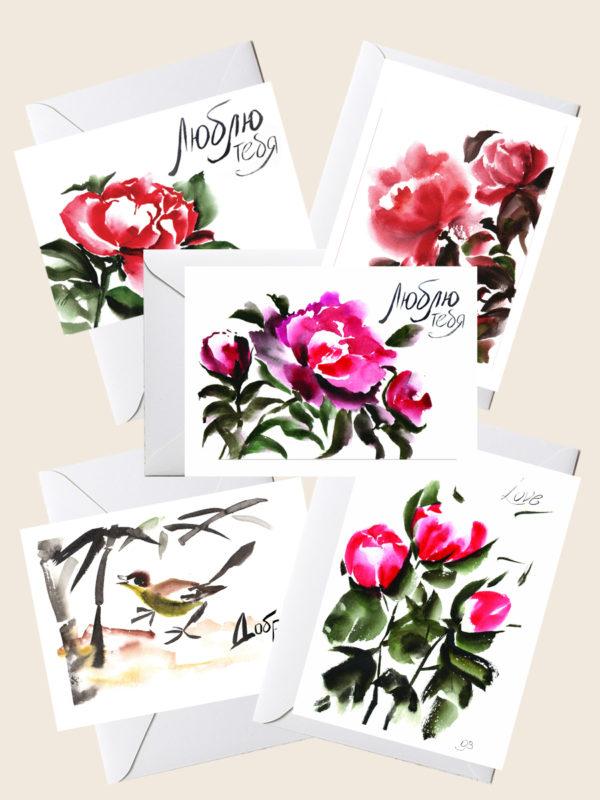 открытки пионы