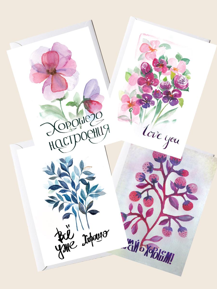 Открытки с цветами для прадника