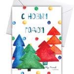 новогодняя открытка с зимним лесом