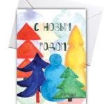 новогодняя открытка и зимний лес