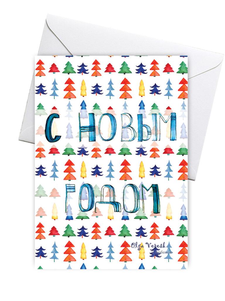 новогодняя открытка с фоном из ёлочек