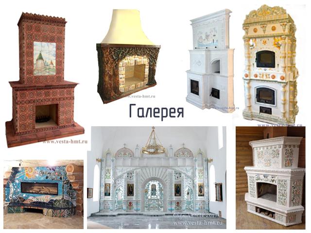 Галерея Клинской керамики